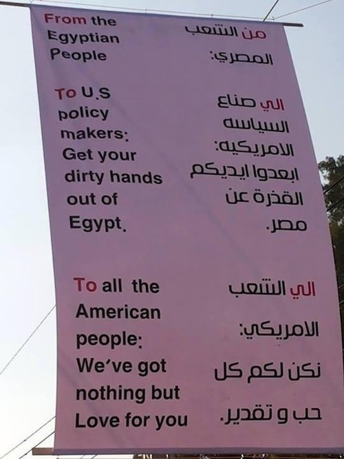 And a message from Egypt